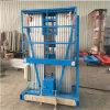 Hotylift Htlh Series Portable Single Mast Aerial Work Aluminum Lift Platform