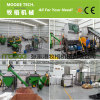 Waste PET Plastic Bottle Recycling Machine