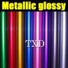High Quality Metallic Glossy Car Wrap Vinyl
