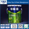 Hualong Bamboo Charcoal All Effect Anti Formaldehyde Wall Coating