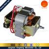 2016 Universal Voltage Motor 110V-230V/220V-240V