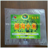 Transparent Three Side Sealed Pouches Food Plastic Packing Bags
