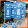 3/5/7 Metres Water Injection Flag / Water Base Flag for Advertising Model No.: Zs-012