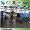 SGS Automatic 0.5L Pet Bottle Blowing Machine