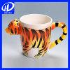 420ml Cartoon Ceramic Milk Mug Coffee Mug Tea Cup Cute Office Mug Christmas Gift