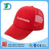 Leisure Hat Promotional Gift Custom Cotton Embroidered Snapback Sport Cap