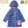 Kids Printed PU Raincoat with Hood and Cartoon Print (UUR07)