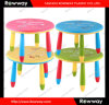 Plastic Table, Children Table (DF-8308)