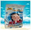 Detergent Powder for Children (Detergent-hm0030)