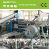Two-Stage Die Face Cutting Plastic Pelletizing Line