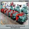 Horizontal Single Stage Mineral Processing Water Treatment Centrifugal Pump