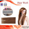 Taped Weft Straight 12#