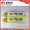 Original New Large Stock NSK K3035k 80g Grease