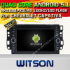 Witson Android 5.1 Car DVD GPS for Chevrolet Capativa with Chipset 1080P 16g ROM WiFi 3G Internet DVR Support (A5750)