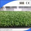 8mm Fibril PE 2200d Landscape Artificial Grass