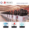High Voltage Permanent Magnetic Outdoor Circuit Breaker