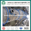 Stainless Steel Petrochemical Reactor Polymerization