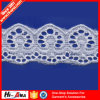 Fully Stocked Finest Quality African Lace Dress Patterns