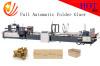 Corrugated Carton Folder Gluer and Packing