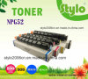 Npg52/Gpr36/C-Exv34 Color Toner Cartridge for Use in Canon