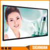 Cheapest LCD Media Ad Player