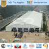 25X50m PVC Tent with Waterproof Fireproof PVC Fabric (SP-PF25)