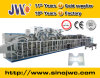 Cheap Diaper Machine Equipment Manufacturer