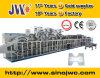 Cheap Diaper Machine Equipment Manufacturer