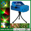 150W Party Laser Stage Light Twinkle 110-240V 50-60Hz with Tripod