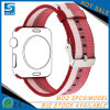Release Royal Woven Nylon Bracelet Strap Band for Apple Watch 38/42mm