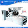 Food Grade Aluminum Foil Roll Rewinding Machine