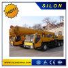 XCMJ New Truck Crane Qy20g. 5