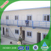 Reliable Mobile House Model for Living Project (KHT2-610)