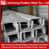 Q235B Hot Rolled Steel U Channel Steel Price in China