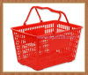 28L Small Cheap Plastic Portable Storage Baskets for Shopping