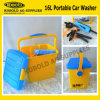 16L Portable Car Washer in Cheap Price