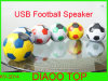 Football Speaker with LCD Screen+SD Card+USB Disk for 2014 (KV-2014)