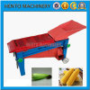 China Manufacturers Top Quality Corn Peeler