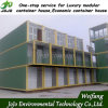 Modular House Container for Sale