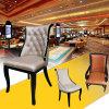 Luxury British Style Oak Chair (YM-DK04)