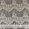 Thick African Cord Lace Fabric (M2185-G)