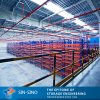 Hot Sale Warehouse Pallet Rack