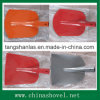 Agricultural Tool Hot Sale Kinds of Steel Garden Shovel Spade