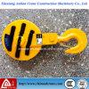 5t Hoist Used Safety Hook for Sale