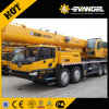 50 Ton Hydraulic Truck Crane (QY50KA)