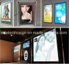 LED Advertising Magic Mirror Light Box