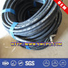 High-Tensile Steel Wires Braid Hydraulic Rubber Hose