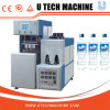 Semi Auto Pet Plastic Water Bottle Making Machine