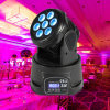Cheap 7X10W Quad Mini Moving Head Wash Effect Lights