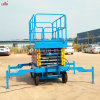 Mobile Scissor Industrial Lift Table Strong Aerial Lift Table
